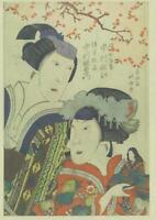 VICTORIA and ALBERT MUSEUM JAPANESE WOODBLOCK POSTCARD WIDOW SADAKA & DAUGHTER