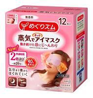 Kao MEGURISM Steam Warm Eye Mask 1BOX(12,14Pads) MegRhythm from JAPAN Original..