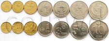 Kyrgyzstan 7 coins set 2008-2009 UNC (#2350)
