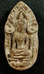 Thai Amulet-Phra Kun Pan-Kai Pa Seik-Clay-KP 8