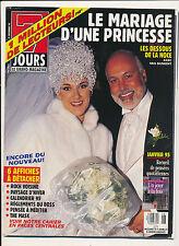 7 JOURS 94/08 (31/12/94) CELINE DION CLAUDIA LAURIE ROCH VOISINE MADONNA