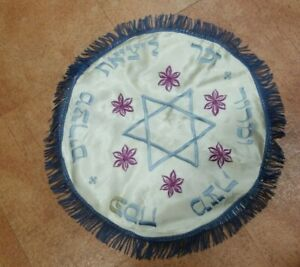 Vintage Passover Seder Round Cover for MATZA-MATZOT Judaica Star Of David