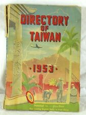 1983 Directory of Taiwan - Printed In China - With Maps, Ad Loaded! Free China