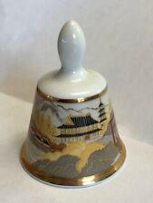 Kiyomasa Japan Porcelain Bell Gold Trim House River Scene