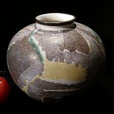 Phantastische Vase 60er Jahre Wächtersbach von Ursula Fesca Form 9352/2