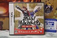 Moero Nekketsu Rhythm Damashii Osu Tatakae Ōendan 2 pour Nintendo DS (jap)