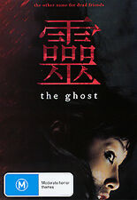 Ha-neul Kim THE GHOST - UNRAVELING KOREAN CREEPY HORROR DVD