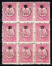Turkey - 1916 Definitive overprinted -  Mi. 451 IIC MNH Bl./9