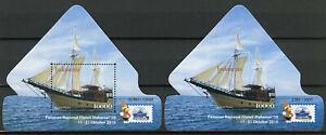 Indonesia Ships Stamps 2019 MNH Makassar Ntl Philatelic Exhibit 1v + 1v IMPF M/S