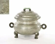 Early 20C Chinese Pewter Cov Bowl Tureen Jade Jadeite Caved Carving Handle Mk