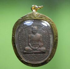 PERFECT! OLD AMULET LP RUAY WEALTH AND PROTECT FROM SIAM !!!