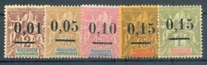 MADAGASCAR 1902 Yvert 51-55I * SATZ 70€(F0822
