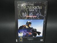 10633) THE TSUNEKICHI FILE Syun Kan Ryoku Haruhiko Murakami DVD 63min