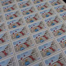 FEUILLE SHEET TIMBRE EUROPA JEUX DE BALLE N°2585 x50 1989 NEUF ** LUXE MNH