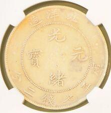 1908 China Chihli Peiyang Silver Dollar Dragon Coin NGC L&M-465 Y-73.2 VF