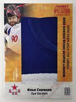 2020 KHL Sereal All-Star Premium 12/64 Ilya Sorokin Jersey Card