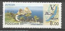 Cept / Europa   2001      Russland      **