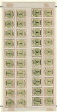 HS Mexico,Revolution,Scott#396,5c,sheet,block of 40,different colors,MH