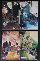 JAPAN manga: Hakushaku to Yousei vol.1~4 Complete Set