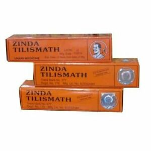 Zinda Tilismath Herbal & Natural Unani Medicine For Cold, Cough Etc.. 15 Ml x 3