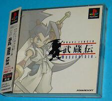Brave Fencer Musashiden - Sony Playstation - PS1 PSX - JAP Japan