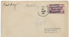 DPO 1936 Cover Churchill ID Last Day Four Bar w/Collector Letter Enclosed