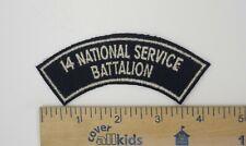 AUSTRALIAN ARMY Shoulder PATCH Post WW2 Vintage 14 NATIONAL SERVICE BATTALION