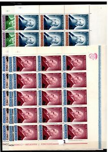 / 15X ROMANIA - MNH - FAMOUS PEOPLE - NEW CURRENCY - 1990 - WHOLESALE