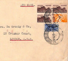 BL351 1945 S.Africa WAR EFFORT ISSUES High Rate 3s/9d Airmail Cover TANKS PAIR