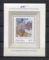 36093) Poland 1975 MNH Lodz, By Wladyslaw Strzeminski S/S
