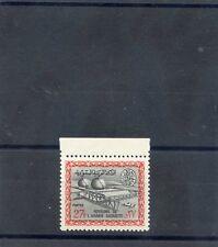 SAUDI ARABIA Sc 337(MI 192)**VF NH $24