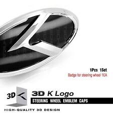 3D K Emblem Steering Wheel Emblem Badge For KIA 2011-2014 2015 Optima K5