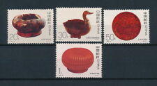 China  2467-70 MNH, Lacquerware, 1993