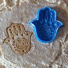 Hamsa cookie cutter. Hand cookie stamp. Jewish cookie cutter