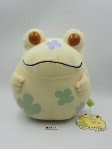 "Keroppi Style Frog B2207 Yellow Bandai 2002 Plush 7"" Toy TAG Doll Japan"