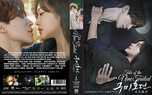 Tale of the Nine Tailed (VOL.1 - 16 End + Special) ~ All Region ~Korean TV Drama
