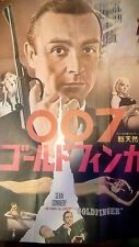 GOLDFINGER JAMES BOND Japanese B2 movie poster ORIGINAL RELEASE