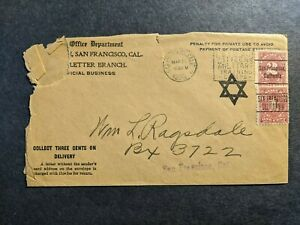 DEAD LETTER OFFICE 1928 Postal History Cover San Francisco, CA POSTAGE DUE