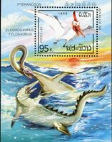 LAO LAOS STAMP 1988 DINOSAURS ELASMOSAURUS TYLOSAURUS SOUVENIR SHEET
