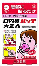 Taisho Pharmaceutical stomatitis patch Taisho A 10 patch From Japan