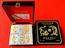 100X 100 Quintillion Chinese Yellow Dragon Paper Note Un-currency with UV Light
