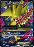 Pokemon Card Japanese - M Manectric EX 174/171 Full Art - The Best of XY MINT