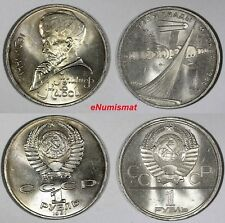 RUSSIA LOT OF 2 COINS 1979,1991 Rouble Y# 165,Y# 260 HIGH GRADE