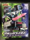 Transformers Robots In Disguise Scourge Black Convoy RID 2001 Takara D-012