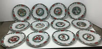 TIENSHAN Fine China 12 Days Of Christmas Deck The Halls Salad Plates Set of 12