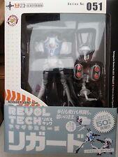 REVOLTECH 051 ROBOTECH REGULT SUPER POSEABLE FIGURE KAIYODO NEW SEALED