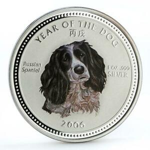 Cambodia 3000 riels Year of the Dog Russian Spaniel colored silver coin 2006