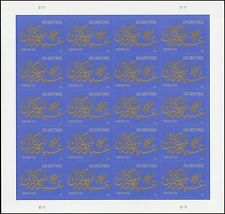 US 5092 Eid Greetings forever sheet (20 stamps) MNH 2016