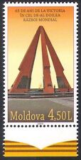 Moldova 2010 War Memorial/Military/WWII/World War Two/Monuments 1v (n41646)