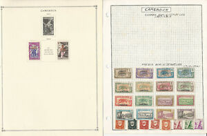 Cameroun Stamp Collection on 7 Pages, 1915-52, French Colony, JFZ